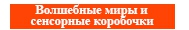 vk.com/feed?q=%23волшебныемиры_vesna4you&section=search