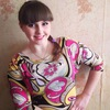 Anastasia Maslova