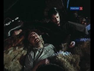 Строговы (1976) 2 серия