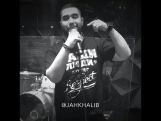 Jah Khalib & MC Doncha - Слёзы текли