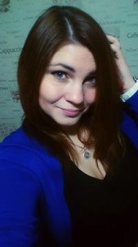 Настюня Демидова
