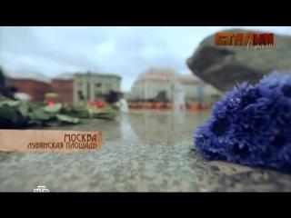 владимир чернышев - сталин с нами [05-06]