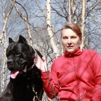 Svetlana Kostina