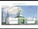Первая мечеть в Карелии!!! СБОР СРЕДСТВ НА СТРОИТЕЛЬСТВО