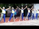 Танцевальный коллектив ,,ФАНТАЗИЯ,, Терновая, Введенка