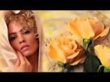 Три чайных розы - Светлана Тернова .