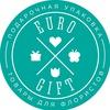 EURO GIFT Подарочная и цветочная упаковка