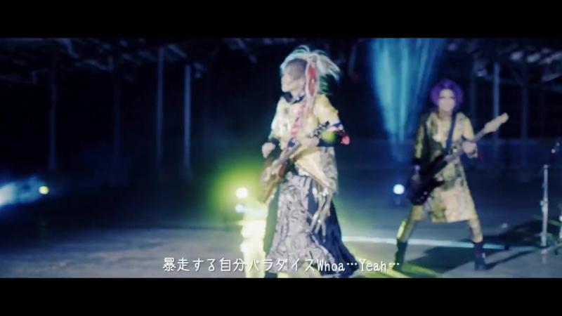 [jrokku] Starku. (スタア区。) - Sailor Fuku to Natsuyasumi [セーラー服と夏休み]
