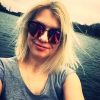 Ирина Голофаст