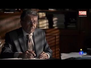 El Ministerio del Tiempo/Министерство времени 2 сезон 7 серия