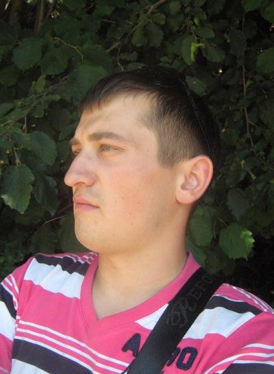 Тарас Новак