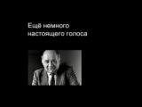 Как на самом деле звучал голос Евгения Леонова в мультфильме «Винни-Пух»