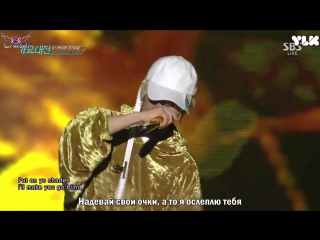 G-DRAGON & CL & BEWHY & OKASIAN - ₩1000000 [LIVE] [рус.саб]