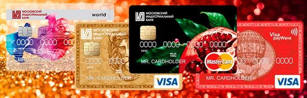 5 главных поводов открыть банковскую карту МИнБанка. Выбрать хорошую