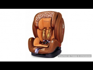 Автокресло Welldon Encore Fit SideArmor CuddleMe Isofix Giraffe Talk