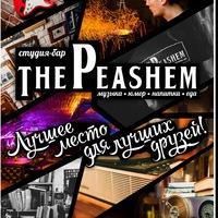 sb_the_peashem