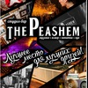 Студия - Бар « The Peashem » I Рязань