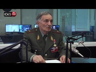 СМИ Армении неправильно освещают события в Карабахе, -  генерал-майор Тер-Тадевосян. 04.04.2016