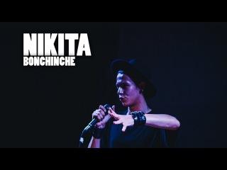 TUMBLR DEEP IN VOGUE / NIKITA BONCHINCHE