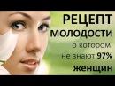 Коэнзим Q10 и сметана: секретное средство для улучшения кожи