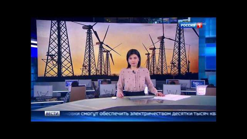 Начало строительства ветропарка под Ульяновском