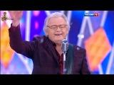 Юрий Антонов - Бабье лето. HD. 2017