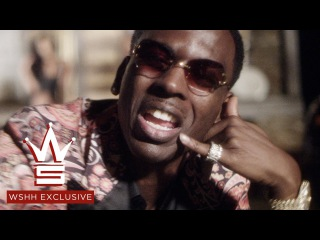 Young Dolph Feat. Gucci Mane That's How I Feel [Rhymes & Punches]