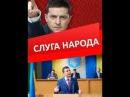 Это видео стремительно набирает популярность в сети Оно не только об украинцах