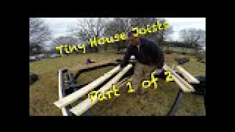 Tiny House Floor Joists Part 1 of 2