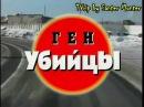 Криминальная Россия - Серийный маньяк убийца, Михаил Юдин (часть 2)