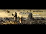 Machinarium прохождение - Очень классный квест начало! #1