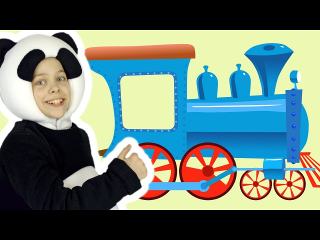 ПОЕЗД - Три Медведя - Веселая развивающая песенка мультик про поезда и вагоны для детей малышей