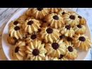 Печенье Курабье по ГОСТу Песочное Печенье Cookies Kurabye Бакинское Курабье Простой Рецепт