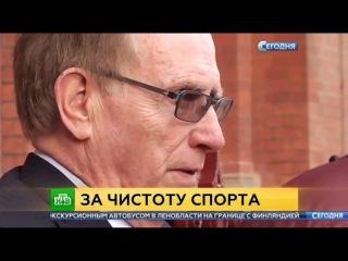 Подонок Макларен признался что врал о поддержке допинга в России