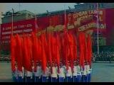 Праздничная демонстрация трудящихся 1 мая 1974 года - документальная хроника СССР