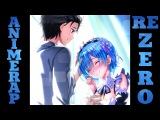 AnimeRap ft. Кинай - Реп про аниме