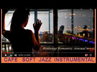 4h. Cafe Soft Romantic Relaxing Jazz Instrumental - Stress Relief Sensual Music background ❀