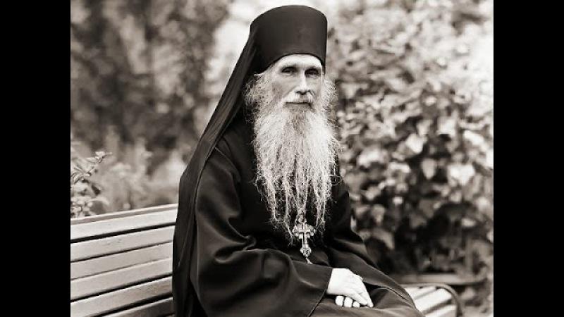 Мудрые высказывания пословицы схиархимандрита Кирилла Павлова