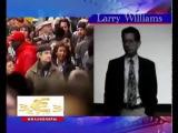 Ларри Вильямс (Larry Williams). История успеха легендарных трейдеров