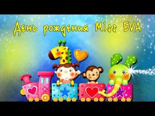 День рождения картинки красивые для детей