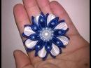 Kanzashi 18 - Flor de Cetim. DIY - Satin Flower/Fiore di Raso /Satin-Blume/サテン花