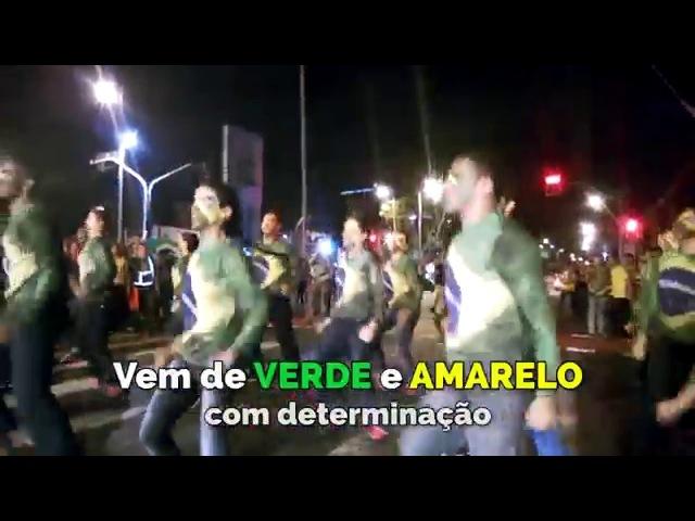 Dançando Fora Dilma - OFICIAL