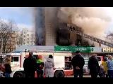 Момент взрыва в горящем доме на северо-востоке Москвы