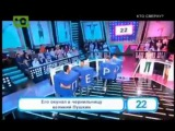 Elvira T. КТО СВЕРХУ на канале Ю 26.03.2013