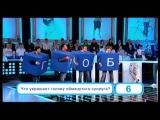 Кто сверху 03.04.2013