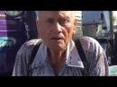 65 лет на Kenworth 1950 года, шофёру 82 года
