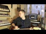 Ник Нэсс - Боже как долго ( Паскаль cover )