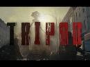 Трипод