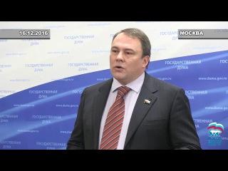 Сегодня депутаты Госдумы начнут рассматривать законопроекты по поручениям Путина