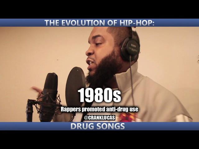 Evolution of Hip Hop Drug Songs